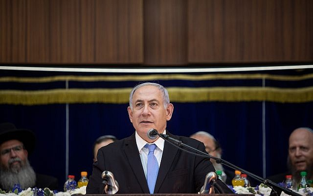 Prime Minister Benjamin Netanyahu speaks during Jerusalem Day celebrations at the Mercaz HaRav Yeshiva in Jerusalem, on June 2, 2019. ( Aharon Krohn/Flash90)