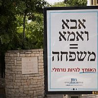 "A sign against same-sex marriage in Jerusalem on June 4, 2019. The Hebrew words say ""Father and Mother = Family . The courage to be normal."" (Yonatan Sindel/Flash90)"