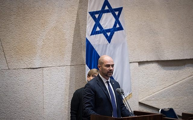 Amir Ohana, newly appointed Israeli Justice Minister seen during his swearing in ceremony at the Knesset assembly hall in Jerusalem, on June 12, 2019. (Yonatan Sindel/Flash90)