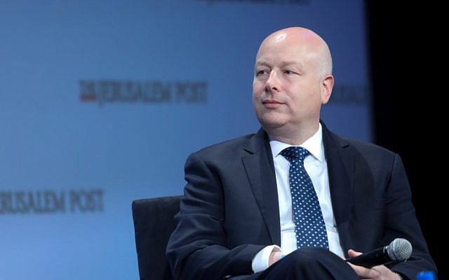US Special Envoy Jason Greenblatt speaks at the annual Jerusalem Post Conference held in New York City, June 16, 2019. (Marc Israel Sellem/POOL)