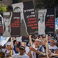 Eilat residents protest the impending closure of Sde Dov Airport in Tel Aviv, outside the Prime Minister's Residence in Jerusalem on June 17, 2019. (Yonatan Sindel/Flash90)