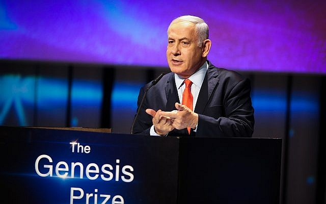 Prime Minister Benjamin Netanyahu speaks during the Genesis Prize ceremony, at the Jerusalem theater on June 20, 2019. (Flash90)