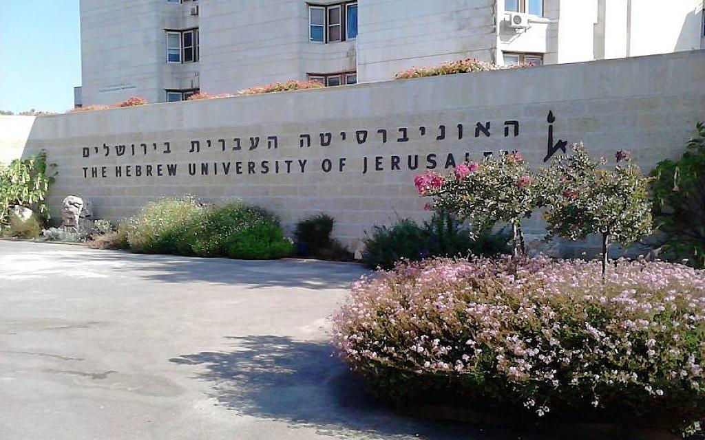 Hebrew U, VC fund look to bring Jerusalem tech to Japanese companies