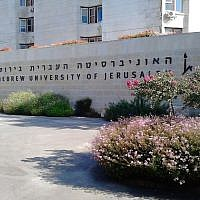 Illustrative photo of the entrance to the Hebrew University of Jerusalem. (Wikimedia Commons via JTA)