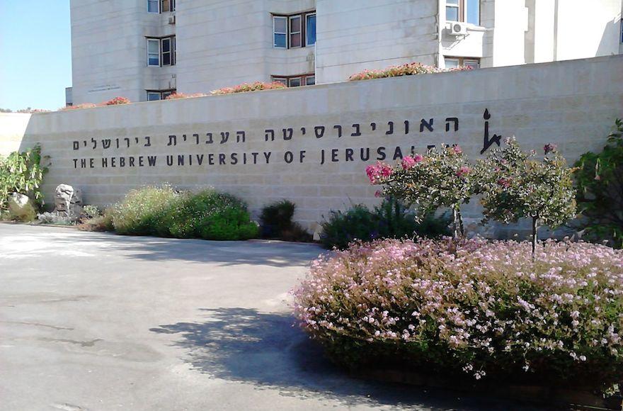 Jerusalem University