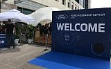 Ford opens its new research center in Tel Aviv, June 12, 2019 (Shoshanna Solomon/Times of Israel)