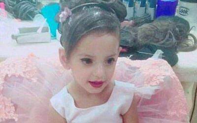 Aya Abu Diaa, who died June 4, 2019, when a car she was playing in caught fire. (Courtesy)