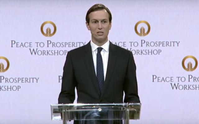 Jared Kushner, US President Donald Trump's  senior adviser and son-in-law, addresses the Peace to Prosperity Workshop in Manama, Bahrain, on June 25, 2019. (Screen capture: YouTube)
