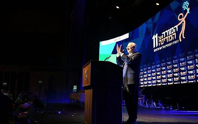 President Reuven Rivlin speaks at the 11th annual National Teachers' Award ceremony, held at Tel Aviv University, June 13, 2019. (Kobi Gideon/GPO)