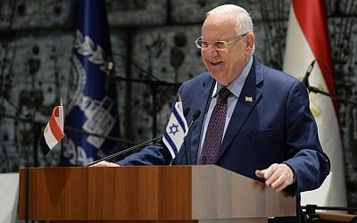 President Reuven Rivlin speaks at an event to mark the 40th anniversary of the 1979 Israel-Egypt peace accord held at the President's Residence in Jerusalem, June 25, 2019. (Mark Neiman/GPO)