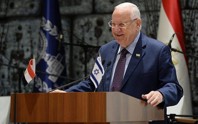 President Reuven Rivlin speaking at an event marking the 40th anniversary of the Israel-Egypt peace treaty, in Jerusalem, June 25, 2019. (Mark Neiman/GPO)
