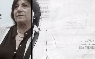 "Attorney Lea Tsemel in a trailer for the documentary ""Advocate."" (Screen capture/YouTube)"