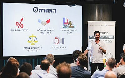 Students present their projects at the Students Innovating in the Public Sector 5.0 annual competition sponsored jointly by BGU, Google, the Justice Ministry and the Government Information and Communications (ICT) Authority; June 2019 (Tomer Foltyn)