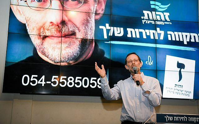 Zehut party leader Moshe Feiglin speaks at a Passover event in Tel Aviv, April 14, 2019. (Flash90)