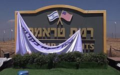 """Works unveil the sign for """"Ramat Trump"""" in the Golan Heights, June 16, 2019. (YouTube screenshot)"""
