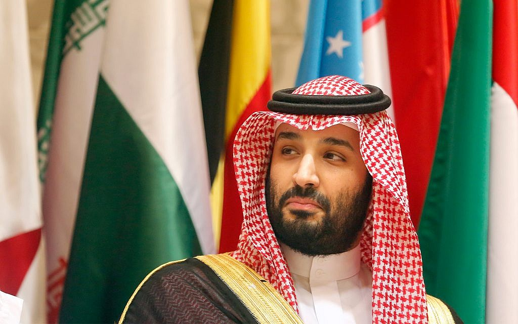 Saudi crown prince won't meet Netanyahu, Riyadh says