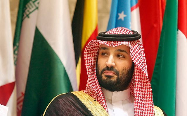Saudi Crown Prince Mohammed bin Salman poses during a group picture ahead of Islamic Summit of the Organization of Islamic Cooperation (OIC) in Mecca, Saudi Arabia, June 1, 2019. (AP Photo/Amr Nabil)