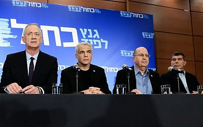 Blue and White party leaders, from left to right: Benny Gantz, Yair Lapid, Moshe Ya'alon, Gabi Ashkenazi. Tel Aviv, March 18, 2019. (Tomer Neuberg/Flash90)