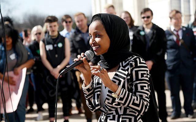 Illustrative: Rep Ilhan Omar, D-Minn., speaks in support of LGBTQ high school students, March 21, 2019 in St. Paul, Minnesota. (AP Photo/Jim Mone)