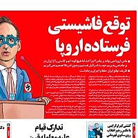 A cartoon in Iran's ultra-conservative Javan newspaper depicting German Foreign Minister Heiko Maas wearing blue Star of David glasses and performing a Nazi salute. The Iranian press slammed Maas for speaking in defense of Israel. June 11, 2019. (Screenshot/Twitter)