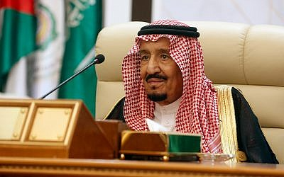 Saudi King Salman chairs an emergency summit of Gulf Arab leaders in Mecca, Saudi Arabia, May 30, 2019. (AP Photo/Amr Nabil)