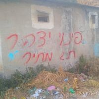 """Yitzhar evacuation"" and ""price tag"" spray-painted on a home in Einabus in the northern West Bank on June 13, 2019. (Einabus municipality)"