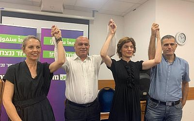 (From L-R) Gaby Lasky, Issawi Frej, Tamar Zandberg and Mossi Raz at a Meretz party press conference on June 17, 2019. (Elad Malka)