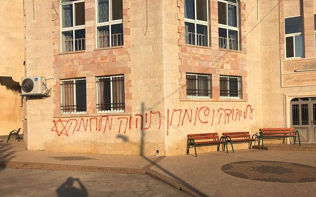 'Over Judea and Samaria there will be a war' is spray-painted in a price-tag attack targeting the central West Bank Palestinian village of Kafr Malik on June 17, 2019. (Kafr Malik Municipality)