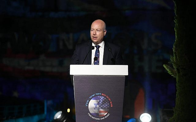 US Envoy Jason Greenblatt speaks at the Israel Hayom forum in Jerusalem on June 27, 2019. (Gideon Markovitz)