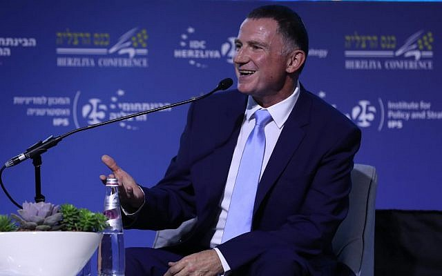 Knesset Speaker Yuli Edelstein speaking at the IDC conference in Herzliya, June 30, 2019. (Gilad Kvalerchick)