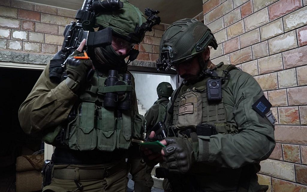 Army prepares demolition of suspected Palestinian terrorist's home