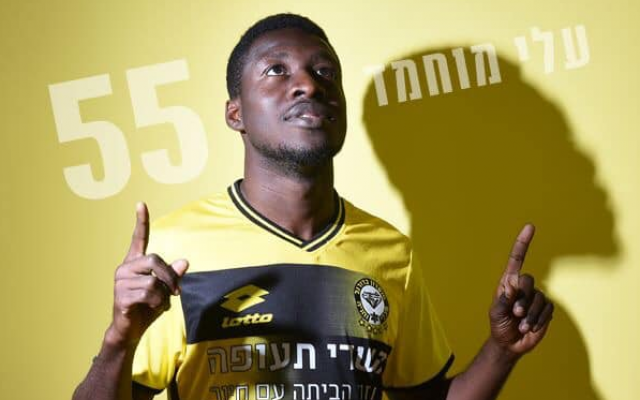 Newly signed Beitar Jerusalem player Ali Mohamed. (Facebook)