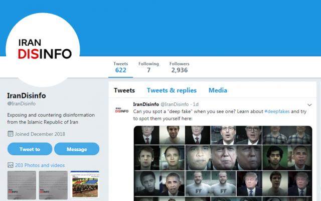 The Iran DisInfo Twitter account (screenshot)