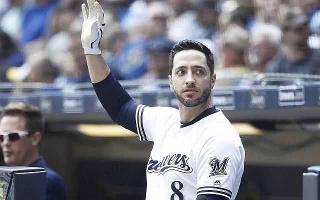 Baseball player Ryan Braun. (Joe Robbins/Getty Images/via JTA)