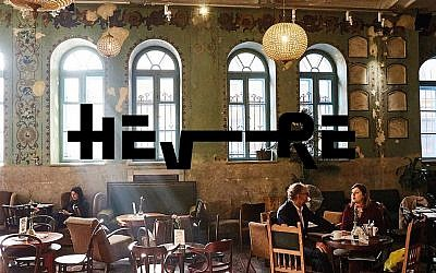 The Facebook cover photo for Hevre in Krakow shows that it's a trendy destination. (Hevre Cafe/Facebook via JTA)