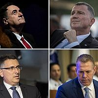 Clockwise from top left: Likud members Yisrael Katz, Yuli Edelstein, Gideon Sa'ar, and Gilad Erdan. (Flash90)