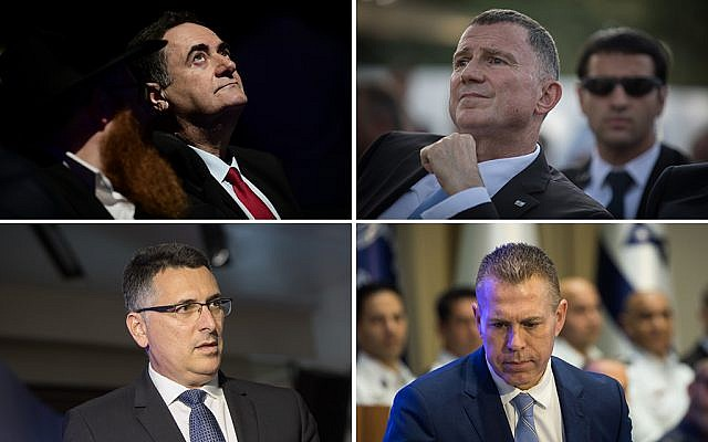 Illustrative: Clockwise from top left: Likud members Yisrael Katz, Yuli Edelstein, Gideon Sa'ar, and Gilad Erdan. (Flash90)