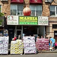 A view of the Masbia food kitchen on Coney Island Avenue in Brooklyn, New York. (Courtesy of Masbia via JTA)