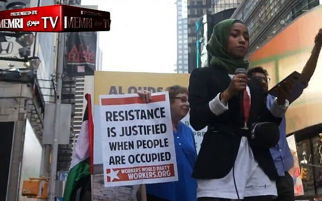 Demonstrators chan anti-Israel slogans at an al-Quds Day rally in New York City, May 31, 2019. (Twitter screen capture)
