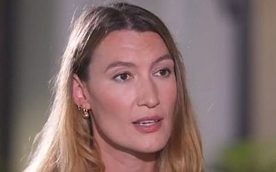 Stella Penn Pechanac, the Black Cube agent who duped actress Rose McGowan, one of Harvey Weinstein's accusers, in a bid to quash the sexual assault allegations. (Screencapture/Channel 12)