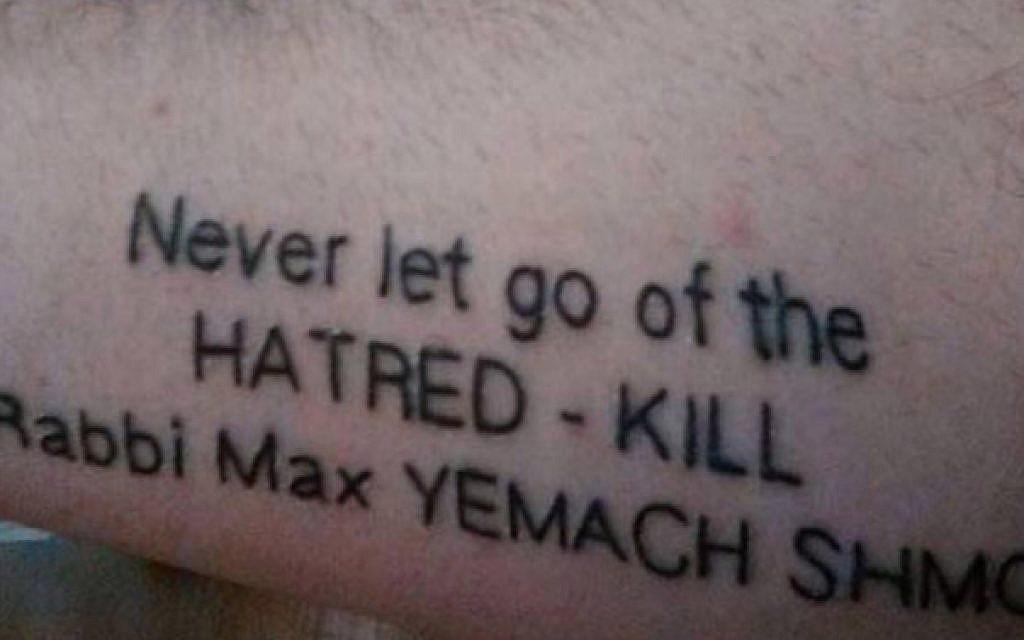 Suspect in Brooklyn arson had tattoo reminding him to 'KILL' rabbi