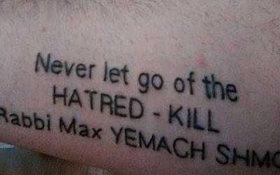 An image said to be the tattooed arm of Menachem Karelefsky, the suspect in the arson of the home of Brooklyn rabbi  Jonathan Max (Facebook)