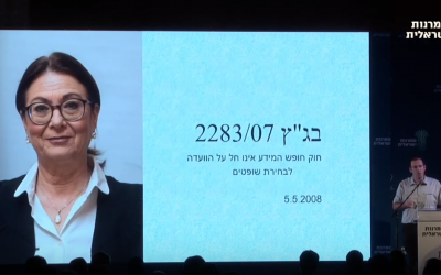 Simcha Rothman of the Israeli Movement for Governability and Democracy (Meshilut) speaks in front of a slide bearing the image of Supreme Court Chief Justice Esther Hayut at the Israeli Conservatism Conference, May 16,  2019 (YouTube screenshot)