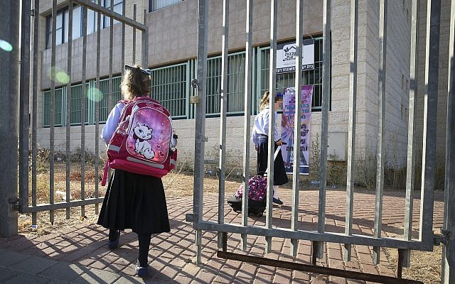 Illustrative: Orthodox girls in Beit Shemesh arrive at their school on September 8, 2014. (Flash90)
