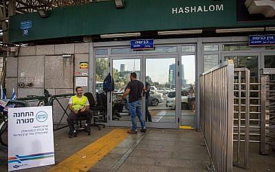 Entrance to the Shalom train station in central Tel Aviv, September 21, 2016. (Miriam ALster/FLASH90)
