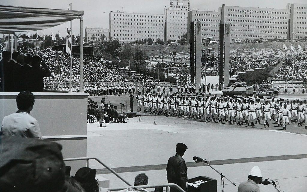 Soldiers march in a military parade in Jerusalem's Hebrew University Givat Ram stadium on Independence Day, May 11, 1978. (Yehuda Ilan/Wikimedia/CC BY 4)