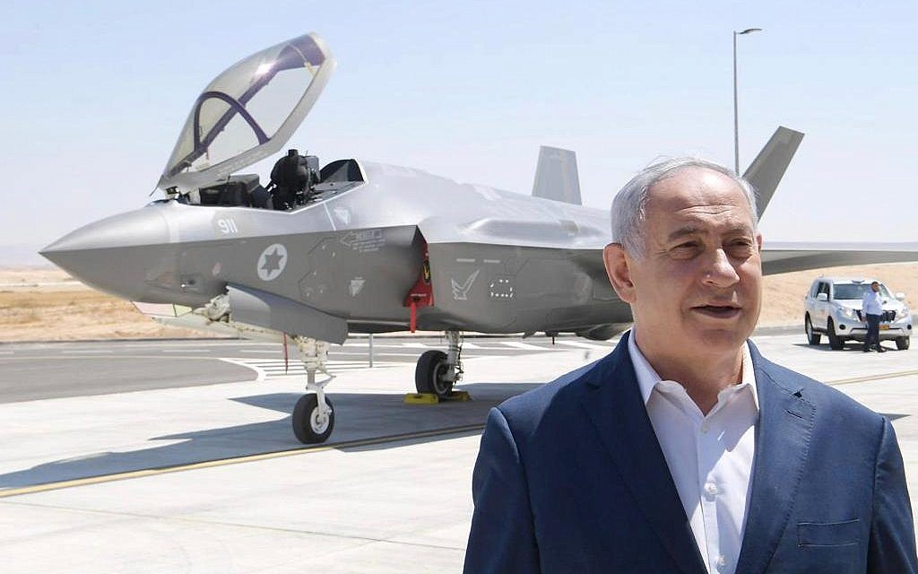 Image result for israeli f-35