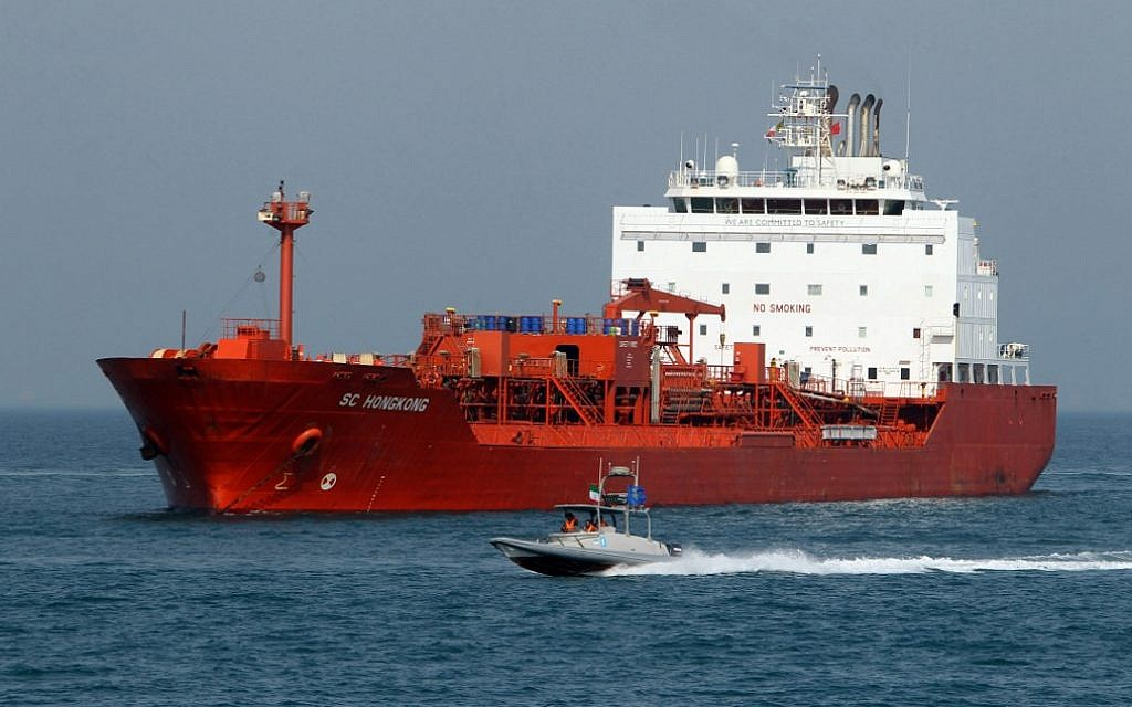 UK said set to slap sanctions on Iran after tanker seized