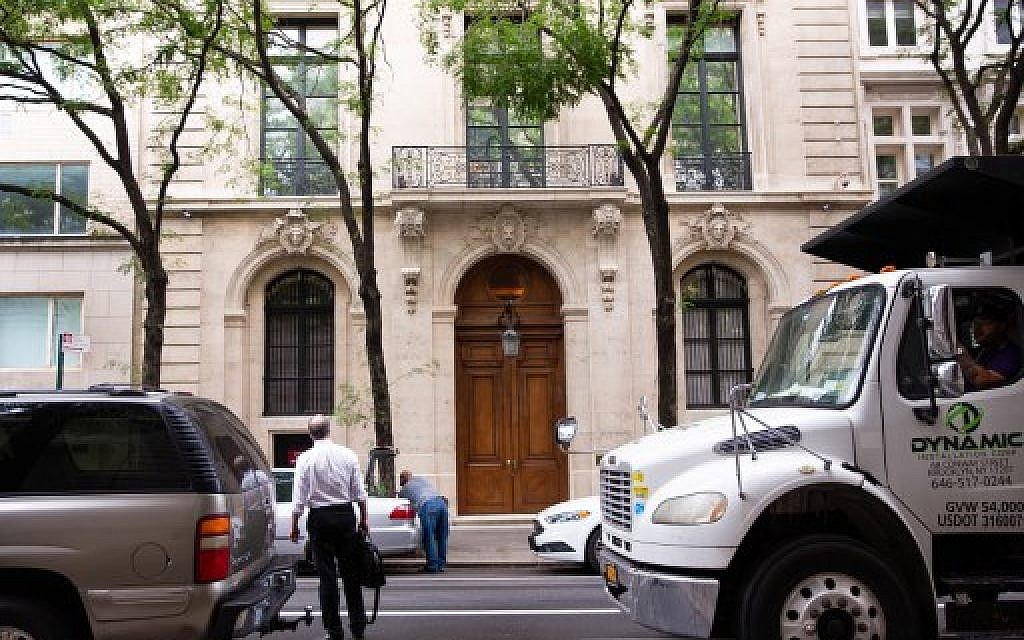 A residence belonging to Jeffrey Epstein at East 71st street is seen on the Upper East Side of Manhattan on July 8, 2019 in New York City. (Kevin Hagen/Getty Images/AFP)