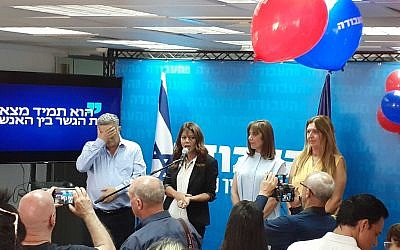 Labor leader Amir Peretz (L), Gesher leader Orly Levy-Abekasis (2L), and other Labor lawmakers at the party's campaign launch in Tel Aviv on July 24, 2019 (Omer Sharvit)